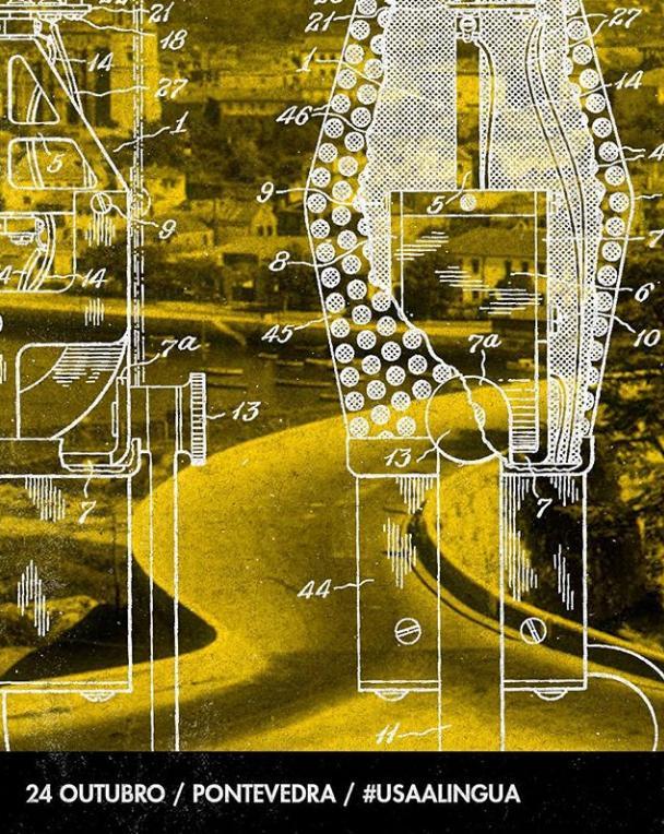 Poster del concierto EZR en la Facultad de Ciencias Sociales